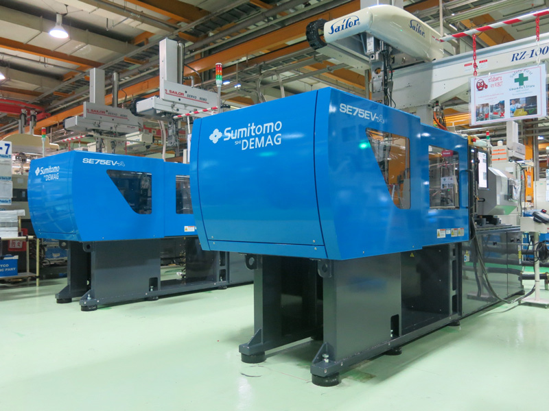 The Latest Small Molding Machine (75t)